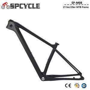Image 2 - Spcycle 27.5er 29er Carbon Mountain Bike Frame 148x12mm Boost or 142x12mm Thru Axle BSA MTB Bicycle Frame