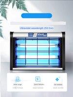Ozone Ultraviolet UVC Germicidal Lamp Kit Eliminate Mites Mold Deodorant Clean Sanitizer Household 220V Hanging or Set Out