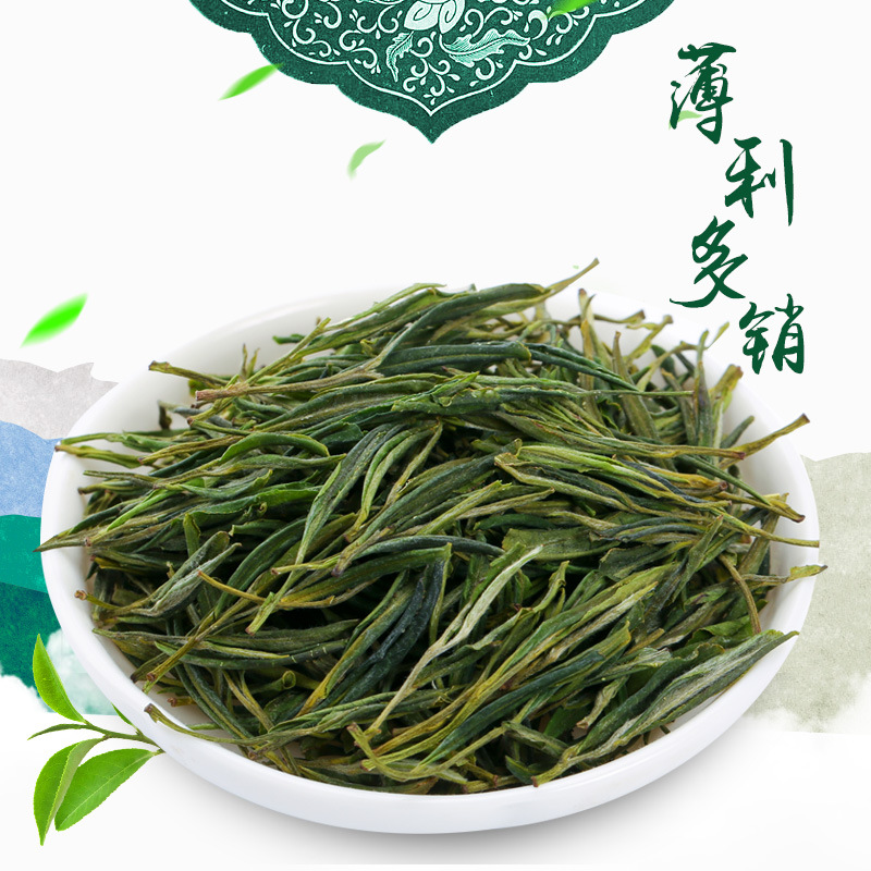 2019 New Tea Early Spring Huangshan Maofeng High Quality Mao Feng Green Tea for Health Care Lose Weight 1