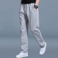 Primavera verão dos homens calças casuais solto moletom calças básicas calças de treino calças esportivas sólido tamanho grande em linha reta