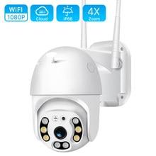 5MP Ptz Wifi Ip Camera Cloud 1080P 4X Digitale Zoom Cctv Camera Outdoor Ai Menselijk Detecteren Auto Tracking draadloze Camera