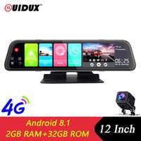QUIDUX 4G Android 8.1 Dash Camera 12 Inch Rear view Mirror GPS Navigation FHD 1080P Car DVR video registrator WiFi Recorder 2+32