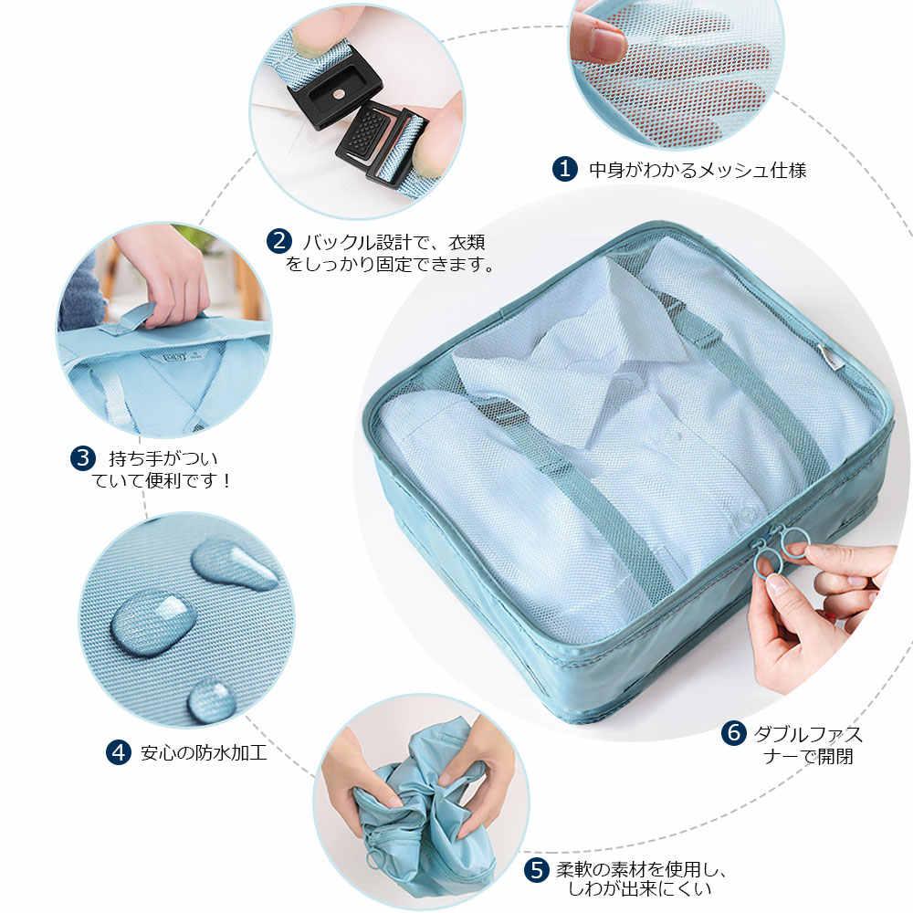 8pcs di Viaggio A Casa I Vestiti Trapunta Coperta Set Sacchetto di Immagazzinaggio di Scarpe Partizione Tidy Organizzatore Armadio Valigia Sacchetto di Imballaggio Borse Cubo