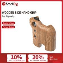 قبضة يد جانبية خشبية صغيرة لـ سيغما fp DSLR مقبض كاميرا مع فتحة حزام دعم تصوير الفيديو اكسسوارات 2675