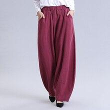 2020 Spring and Autumn women plus size M-7XL Harem Pant Hemp