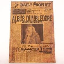 Papel tapiz Mural Albus Dumbledore, cartel de una pieza Vintage Principal, decoración de la sala de estar, pegatina de pared