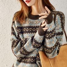 Осенний/зимний свитер из кашемира кружевной acolchado женский