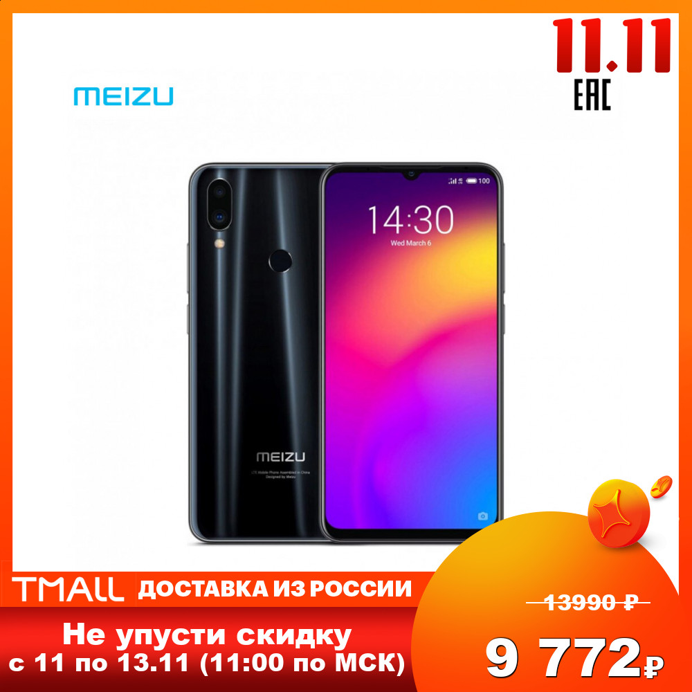 Mobile Phones Meizu M923H 64 B Phone telecommunications smartphone telephone telephones smartphones connection means of communication Flyme OS note 9 note9 android|Cellphones| - AliExpress