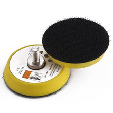 2 Sticky Backing Pad Polishing Sander Backer Plate For Wood Metal Polishing UK(China)