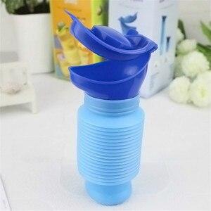 750ML Blue Portable Urine bag Women Men Children Mini Toilet For Travel Camp Hiking Potty Children Training Foldable