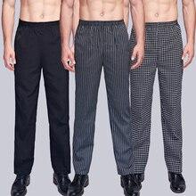 Шеф-повара униформа брюки в полоску Эластичный пояс ресторан отель одежда рабочая одежда мужчины питание официант шеф-повор брюки пекарня стрейч