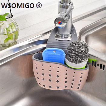 1pcs Kitchen Tools Organizer Adjustable Snap Sink Soap Sponge Kitchen Accessories Kitchen Hanging Drain Basket Kitchen Gadgets-S 3