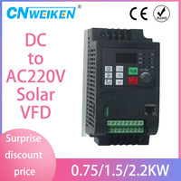 WK310 Vector Control frequency converter DC 200V 400V to Three phase 220V solar pump inverter with MPPT control