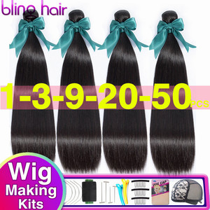 Bling Hair Wholesale Brazilian Straight Hair Weave Bundles Remy Human Hair Extensions Double Weft 8-30 32 34 Inch Natural Color