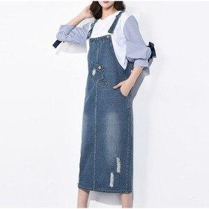 Image 3 - Faldas de talla grande de tela vaquera rasgada para mujer, faldas con tirantes, ropa de calle de talla grande 4Xl 5Xl, Falda vaquera con tirantes
