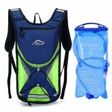 Mochila de hidratación para ciclismo, bolsa deportiva táctica, 2L, para exteriores