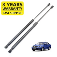 2 шт. для Skoda Octavia A5 A6 MK2 Sedan 2009 2010 2011 2012 2013 автомобильный Стайлинг багажника подъемника загрузки газовые стойки газовая пружина