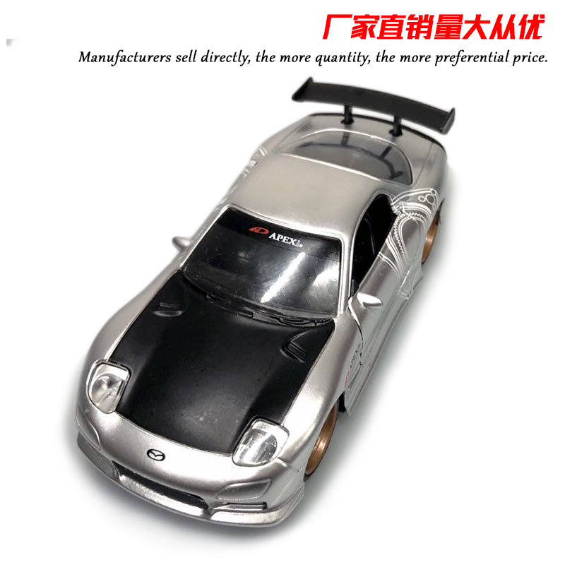 JADA JDM 1/32 Scale Car Model Toys JAPAN 1993 MAZDA RX7 Diecast Metal Car Model Toy For Gift/Kids/Collection
