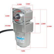 цены AC40-4GNRA High Torque AC Gear Motor With 4GNRA Gearbox AC Gear Motor 220V 40W 7.5/15/23/34/54/75/108/150/180/270/450Rpm