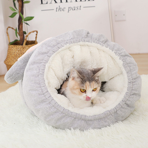 Image 3 - Hoopet לחיות מחמד חתול סל מיטת חתול בית חם מערת מלונת כלב גור בית שינה מלונה טדי נוח בית קאט מיטת