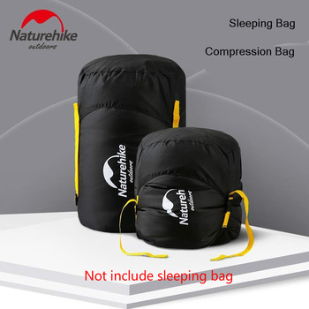 Naturehike Compression Bag 300D Fabric  1