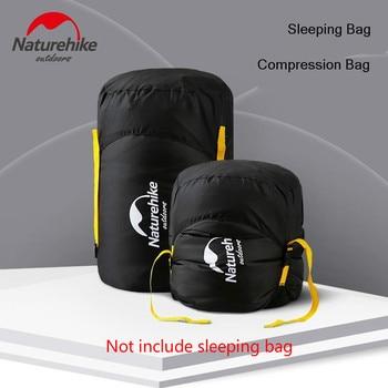 Naturehike Compression Bag 300D Fabric  1