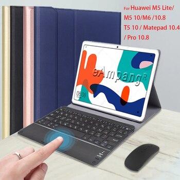 Obudowa z klawiaturą Touchpad dla Huawei Matepad 10.4 T10s 10.1 Pro 10.8 Mediapad M5 10 Pro M6 10.8 M5 Lite 10 T5 z osłoną myszy