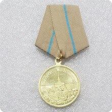 Wwii urss russo medalhas soviéticas cópia