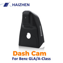HAIZHEN 128G Car DVR Camera 6-Glass Lens Night Vision Hidden Style Dash Cam for Benz GLA/A-Class Night Vision Video Recorder
