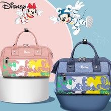 Новейшая сумка для детских подгузников disney вместительная