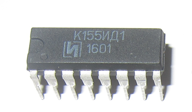 USED Authentic Russian K155ID1 Glow Tube Dedicated Drive, Same As SN74141N