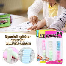 Colorful 5mm Electric Eraser Pencil Replacement Pencil Refill Rubber Eraser School Students Painting Stationery papelaria Parts