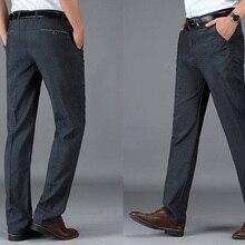 Мужские летние стильные тонкие повседневные брюки с высокой талией хлопковые мужские свободные прямые длинные костюмы брюки среднего возраста деловые брюки для отдыха