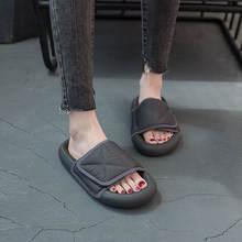Домашняя обувь унисекс домашние тапочки для женщин горки женские