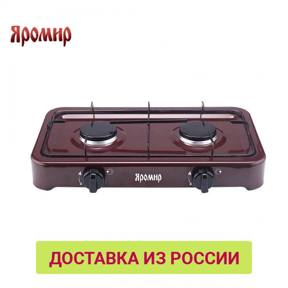 Газовая плита ЯРОМИР двухконфорочная; цвет темно  коричневый ЯР 3012|Электроплиты|   | АлиЭкспресс