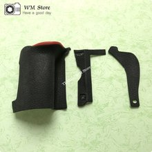 For Nikon D750 Rubber Body Cover ( Grip + Rear Thumb + Side FX ) Camera Replacement Unit Repair Part