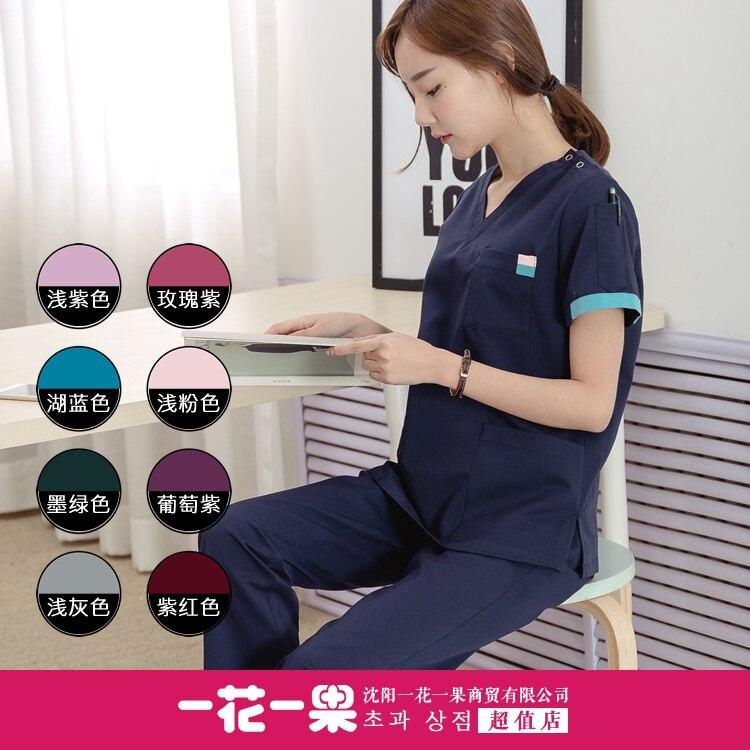 Customized  956 Korean Version Cosmetologist's Semi-permanent V-collar Dental Plastic Hospi