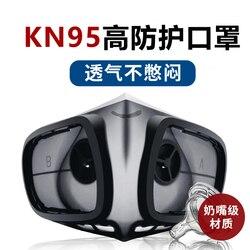 KN95 Maske Schutz Maske Elektrische Mund Made Kapuze herren Staubdicht Atmungs Anti-dunst Nicht-Einweg Atemschutz