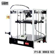3D printer Cross structure Full metal structure high precision Soft patented magnet sticker Ultimaker2 UM2 MKS