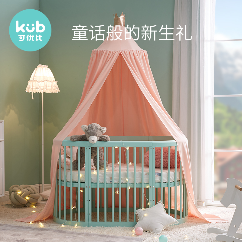 KUB Baby Crib Newborn Round Bed Diaper Table Multi-functional Baby Bed Twin Nursing Station