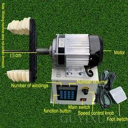 Автоматическая намоточная машина с ЧПУ, машина для ремонта двигателя с высоким крутящим моментом, машина для намотки, программируемая маши...