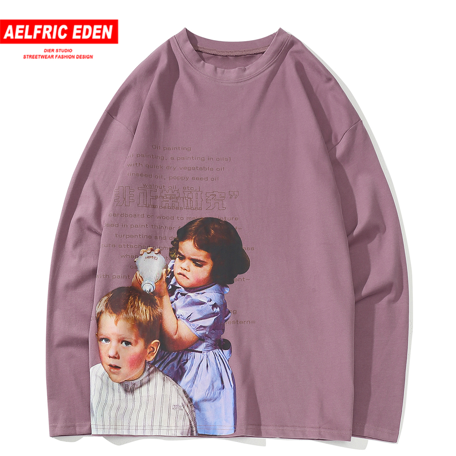 Aelfric Eden Character Printed Sweatshirts Mens 2019 Autumn Harajuku Streetwear Outwear Long Sleeve Casual Cotton Male Pullover
