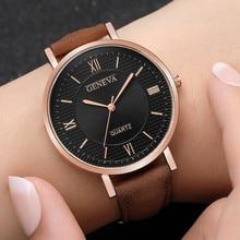 New Fashion Gevena Watch Women Geneva Hours Clock Leather Quartz Ladies