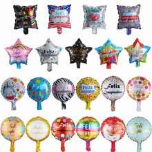 10 pçs/lote 10 polegada cumpleanos Espanhol rodada balões de mylar balão de hélio feliz aniversário festa de aniversário balões globos de ar