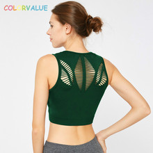 Colorvalue Seamless Hollow Out Fitness Workout Crop Tops Women Vest-type Nylon Gym Yoga Sport Bras Top with Removable Chest Pads colorvalue hollow out sport shirts top women slim fit mesh yoga fitness top long sleeve high flexible solid gym workout jersey