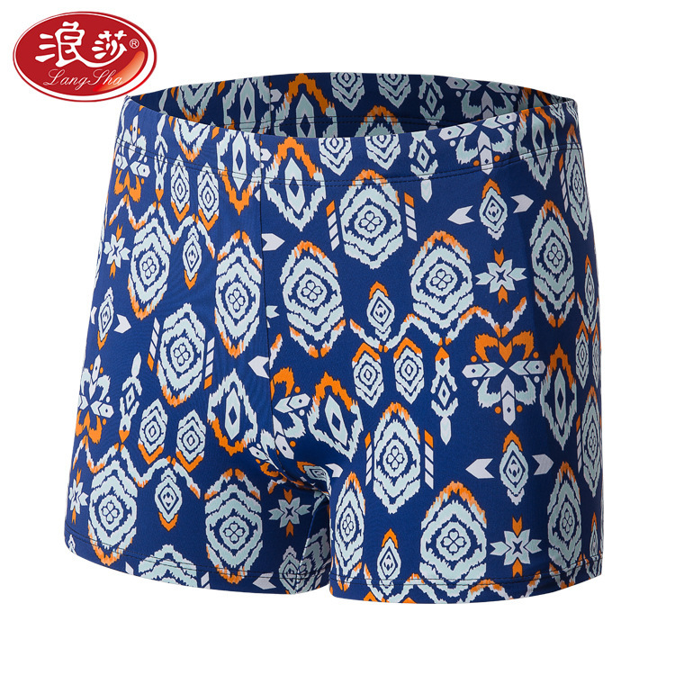 LANGSHA Swimming Trunks Men Contrast Color Two-color Sexy Fashion Short Boxer Low-Rise Beach Sun Fashion Man
