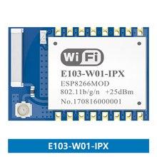 E103-W01-IPX Wifi модуль ESP8266 2,4 ГГц 100 мВт приемопередатчик ESP8266EX 100 м IPX передатчик интерфейса и приемник