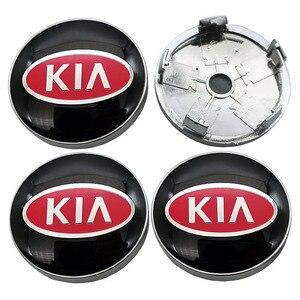 Image 2 - 4Pcs 60mm 56mm 로고 기아 자동차 휠 센터 허브 캡 배지 스티커 자동차 휠 방진 커버 데칼 자동차 스타일링 Accessorie