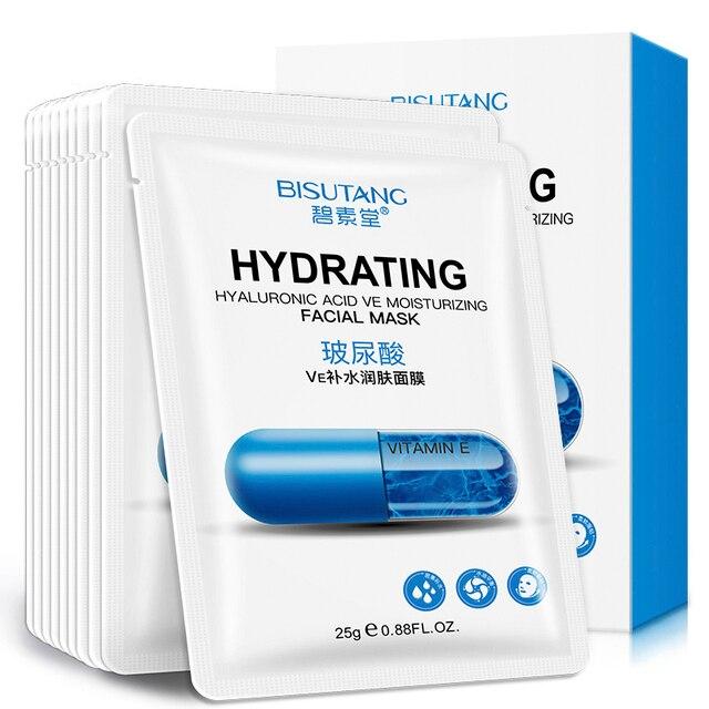 Hyaluronic acid lemon aloe gel pill mask moisturizing brightening oil control acne skin care mask 1