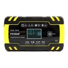 Novo foxsur 12 v 8a 24 v 4a carregador de reparo de pulso com display lcd, motocicleta & carregador de bateria de carro, 12 v 24 v agm gel molhado chumbo ácido